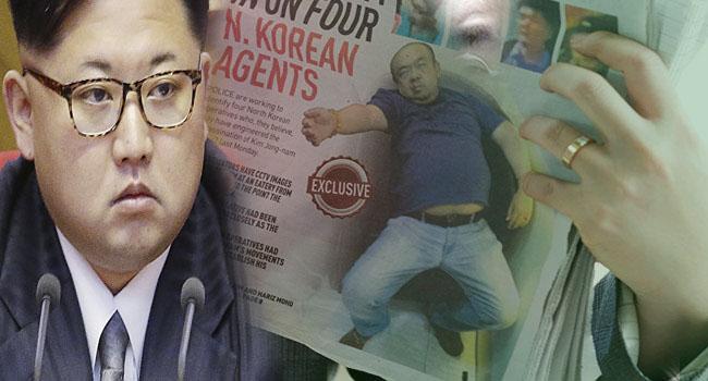 Kuzey Kore, Kim'in kardeşinin otopsi sonucunu tanımayacak