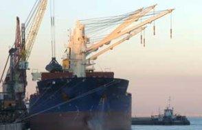 Nijerya'da silah yüklü gemi ele geçirildi