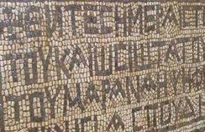 Adıyaman'da bulunmuştu, üzerinde ne yazdığı ortaya çıktı