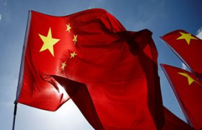 Çin'den Trump ve Pompeo ile ilgili yeni karar