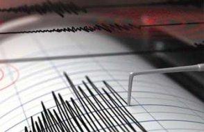Kahramanmaraş'ta 4.8'lik deprem