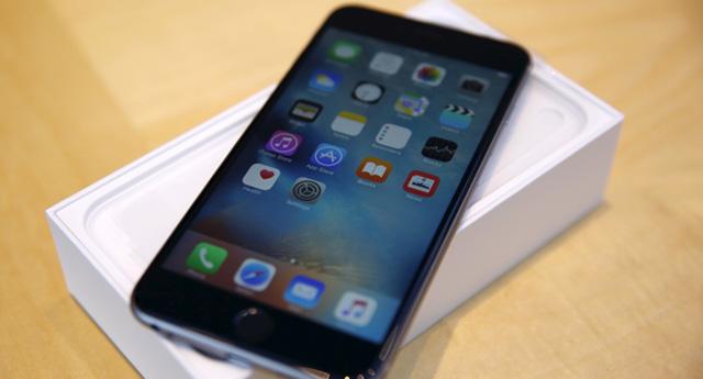 iPhone'un geliri 129 milyar dolar ile rekor kırdı