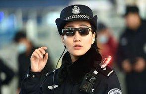 Çin vatandaşlarını puanla takip edecek!