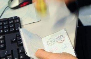 OECD parayla vatandaşlık ve süresiz oturum veren 'ülke kara listesi'ni açıkladı