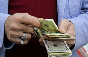 Bayram sonrası dolar yükselişle başladı....