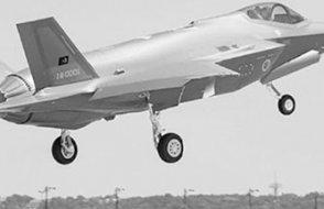 Türkiye'nin ilk F-35'i teslim edildi
