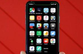 Yeni iPhone'ın fotoğrafları sızdı