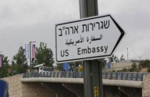 ABD'nin Kudüs elçilik binası inşaatını AKP'nin arka bahçesi Limak kazandı