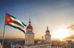 Küba'da 7.7 büyüklüğünde deprem...