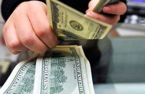 Eğer bir bankadan 100 bin dolar almak isterseniz...