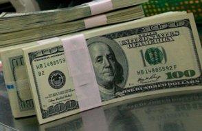 Merkez Bankası'ndan dolar vurguncularına koruma...