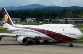 Katar uçağının üstü örtüldü: Saray 'gizli' uçuyor!