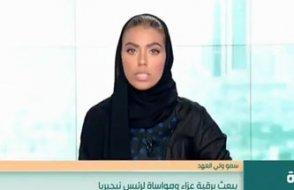 S. Arabistan televizyonlarında bir ilk!