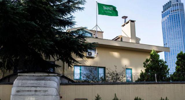 13 gün sonra Suudi Arabistan konsolosluğunda arama yapılacak