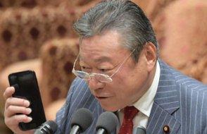 3 dakika geciken Japon bakanın özrü kabul edilmedi