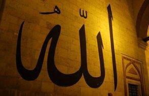 Bir öğrencinin sorusu: Her şeyi Allah yarattıysa (hâşâ) O'nu kim yarattı?