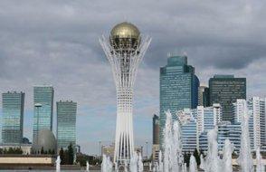 Astana resmen Nursultan oldu