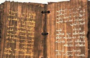 1.300 yıllık altın yazmalı kitap