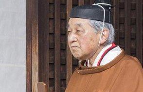 Japonya'da 100 yaşını geçen kişi sayısı 71 bin oldu