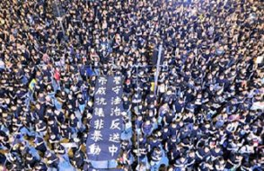 2 milyon kişi sokağa indi