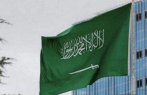 Riyad'da şiddetli patlama