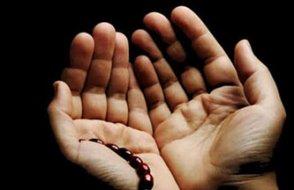 Berat gecesi duası: Yok mu af isteyen?