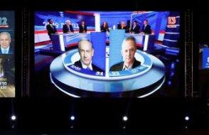 İsrail'de virüs hızla yayılıyor