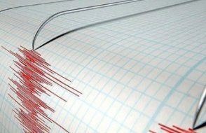 Malatya'da sabah 4.3'lük yeni sarsıntı