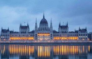 Macaristan Maarifçilere okul izni verdi: İçeriği bilinmiyor