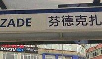 İBB'den 'Çince' tabela açıklaması
