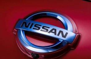 Nissan yaklaşık 400 bin arabayı geri çağırdı