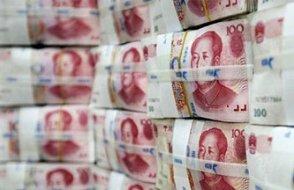 Çinliler banknotlar için harekete geçti