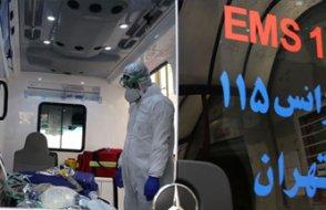 İran'da koronadan üç kat insan öldüğü bilgisi BBC'ye sızdırıldı