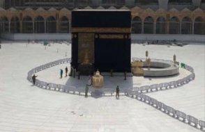 Suudilerden Hac ibadeti açıklaması