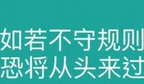 Bakan Fahrettin Koca'den Çince mesaj