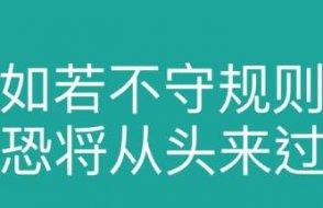 Bakan Fahrettin Koca'dan Çince mesaj