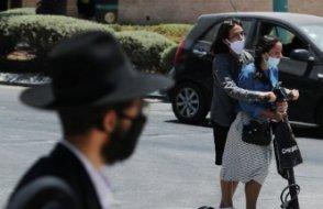 İsrail sokakta maske zorunluluğunu kaldırdı