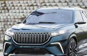 'Yerli' otomobil için fiyat yalanlaması