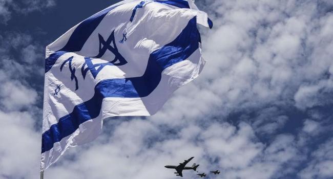 İsrail tarafından resmen duyuruldu
