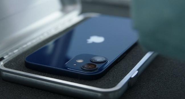 iPhone 13'ten son sızıntı