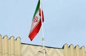 İran'dan kritik adım