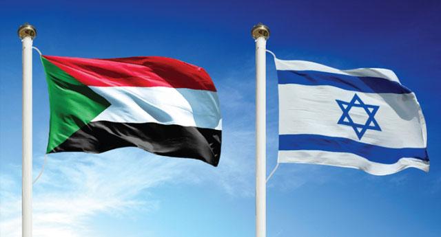 Sudan İsrail'le normalleşme kararı aldı