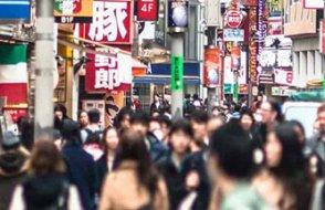 Japonya'da bir ayda intihar edenlerin sayısı toplam Kovid ölümlerini geçti