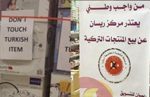 Suudi Arabistan'ın Türkiye'ye ambargosunda fatura ağırlaşıyor