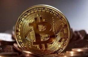Bitcoin bu sefer düşüşün öncüsü oldu