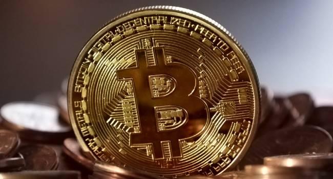 Citi'den Bitcoin için önemli rapor
