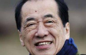 Eski Japonya Başbakanı'ndan Türkiye itirafı