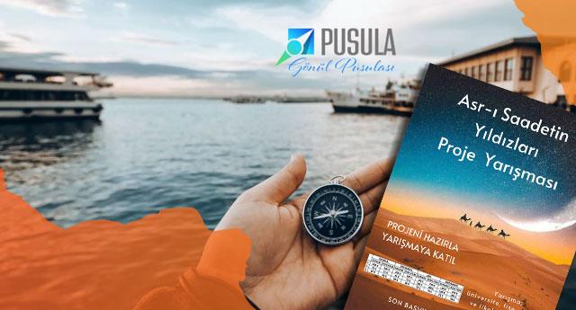 Pusula Akademi'den proje tabanlı yeni rehberlik modeli