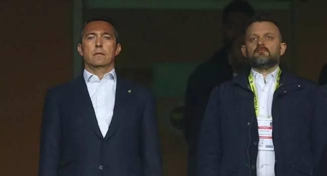 Fenerbahçe'den 'kural hatası' itirazı geldi