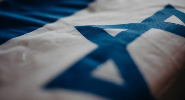 İsrail Başbakanı Bennett'ten İran'a tehdit